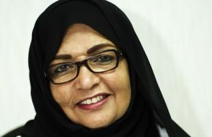 Dr. Aisha Sultan